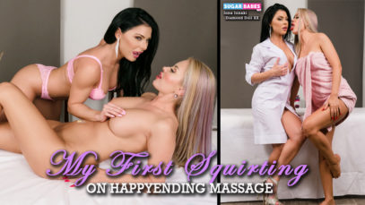 VID_PLAYER_COVER_First_Squirting
