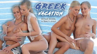 greekvacation(1)