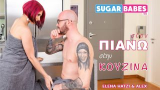 vid_cover_kitchen