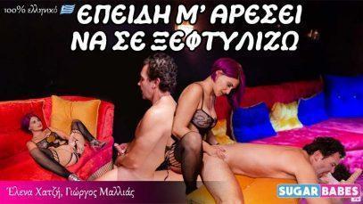 cover_mareseinasekseftilizw