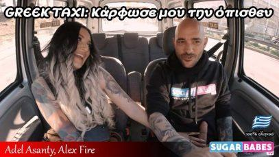 Video_Taxi_R