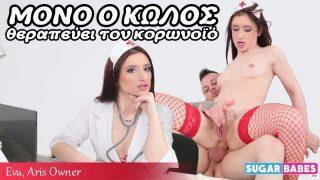 Video_monookolos